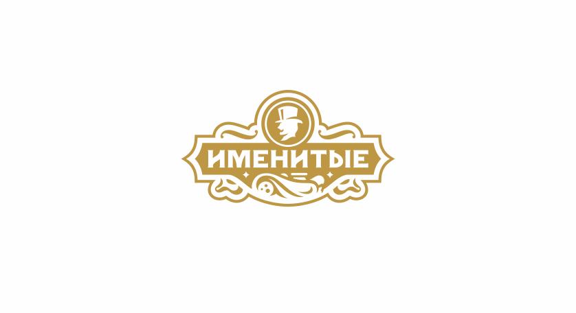 Логотип и фирменный стиль продуктов питания фото f_2545bc6d8442cfe8.png