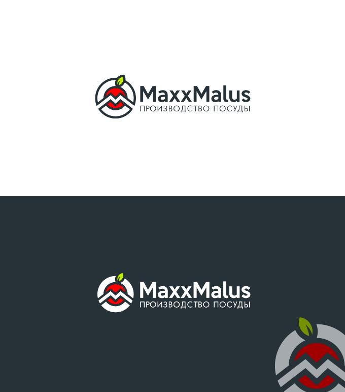 Логотип для нового бренда повседневной посуды фото f_2835ba8517537c8a.png