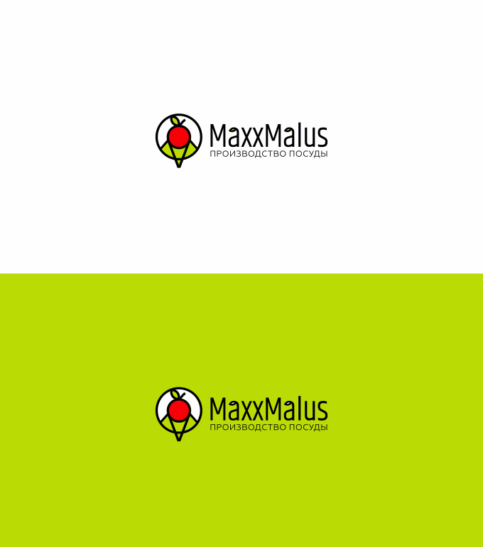 Логотип для нового бренда повседневной посуды фото f_4725ba8516e50f83.png