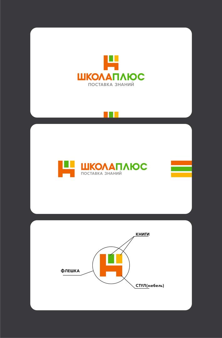 Разработка логотипа и пары элементов фирменного стиля фото f_4dac5b39f2573.jpg