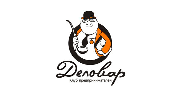 """Логотип и фирм. стиль для Клуба предпринимателей """"Деловар"""" фото f_504a2c4b6c093.png"""