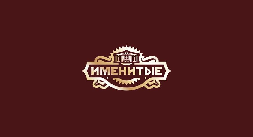 Логотип и фирменный стиль продуктов питания фото f_5135bc6bdb22c4d9.png