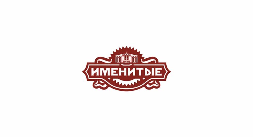 Логотип и фирменный стиль продуктов питания фото f_5315bc6bdbed8261.png