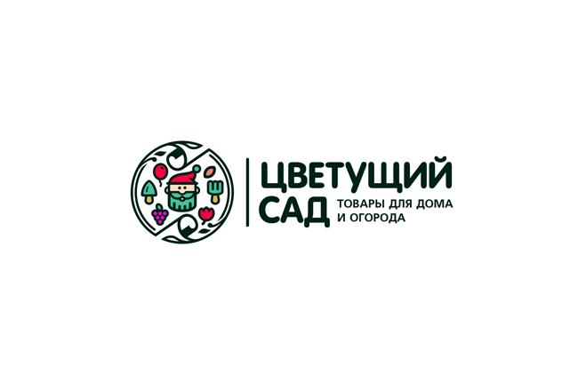 """Логотип для компании """"Цветущий сад"""" фото f_5795b767673b34bb.png"""