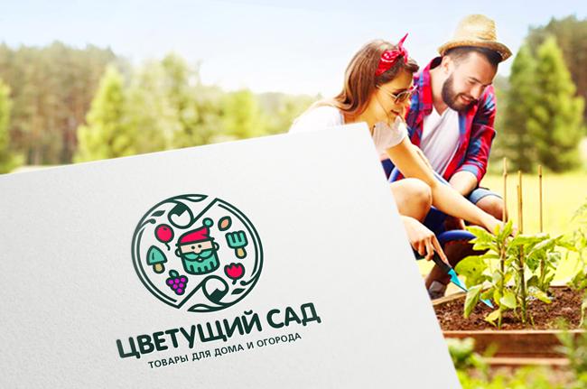 "Логотип для компании ""Цветущий сад"" фото f_6335b7676713079a.png"