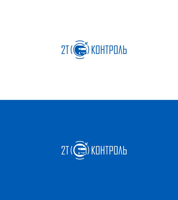 Разработать логотип фото f_6405e299a51c8093.png