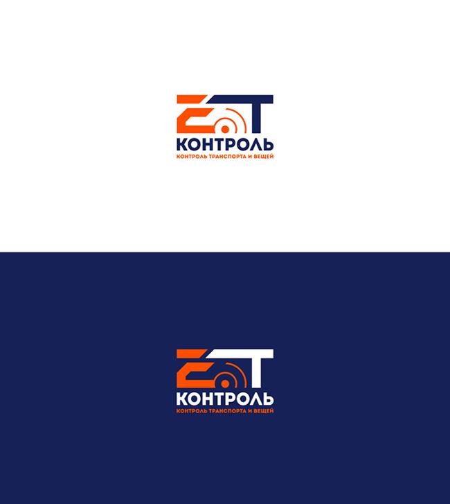 Разработать логотип фото f_6475e2142219b0e1.png