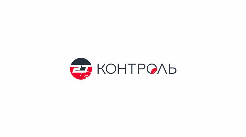 Разработать логотип фото f_6765e1ff169c3517.png