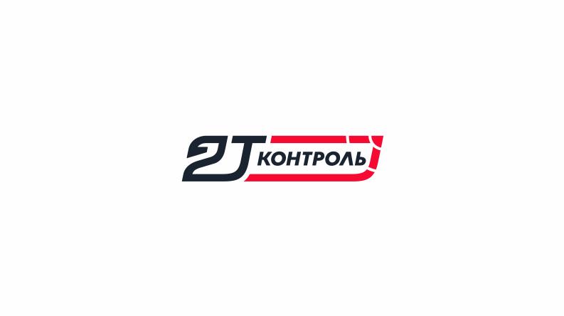 Разработать логотип фото f_7115e1ff13b1a112.png