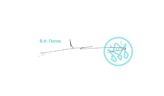 Логотип для медицинского центра (клиники)  фото f_7275b9f2f68ac9ca.png