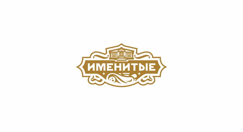 Логотип и фирменный стиль продуктов питания фото f_9005bc6d0999357b.png