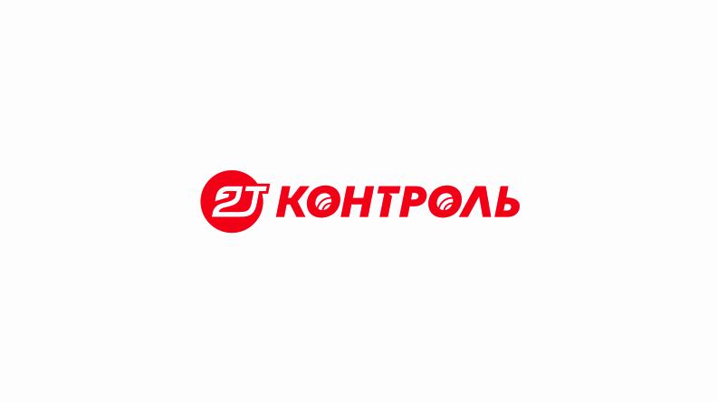 Разработать логотип фото f_9155e1fff0ab2cad.png