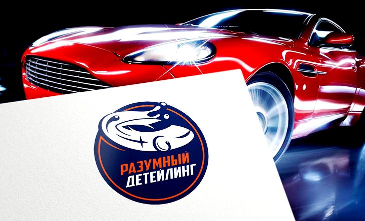Ребрендинг логотипа  фото f_9315ad59c15ec473.png