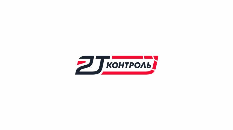 Разработать логотип фото f_9385e1ff164b51ac.png