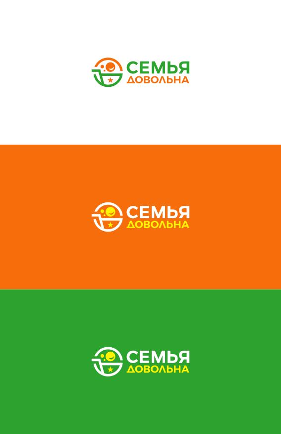 """Разработайте логотип для торговой марки """"Семья довольна"""" фото f_9405b9bd5874daae.png"""