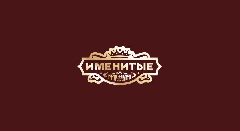Логотип и фирменный стиль продуктов питания фото f_9405bc6c0a179da7.png