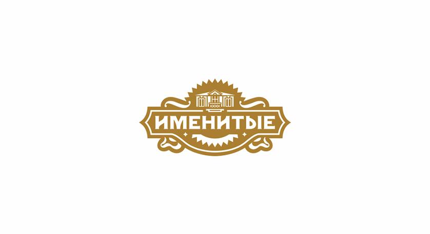 Логотип и фирменный стиль продуктов питания фото f_9435bc6bdb53d2b9.png
