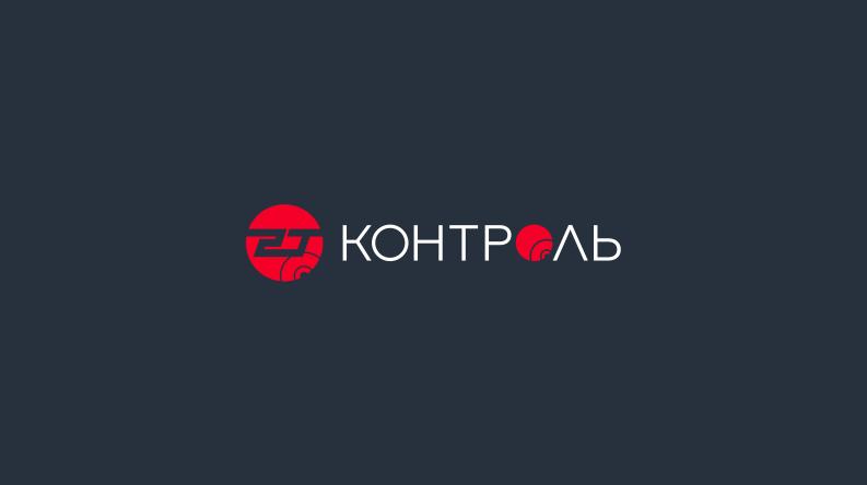 Разработать логотип фото f_9485e1e8dac98329.png