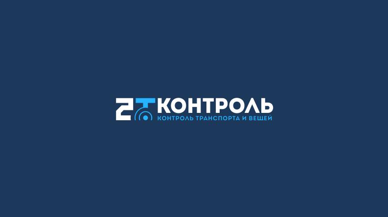 Разработать логотип фото f_9665e2014a24b34c.png