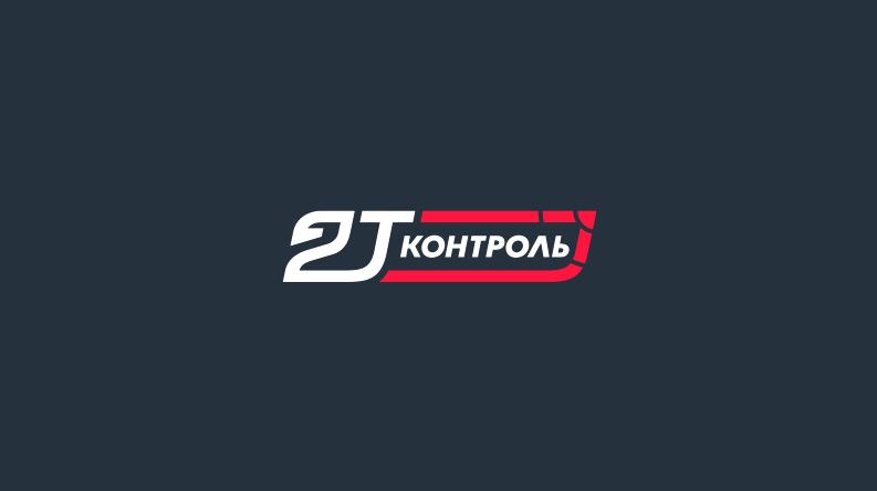 Разработать логотип фото f_9745e1ff13ea3fa5.png