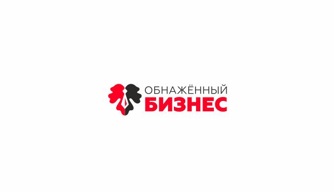"Логотип для продюсерского центра ""Обнажённый бизнес"" фото f_9755ba4687b3b715.png"