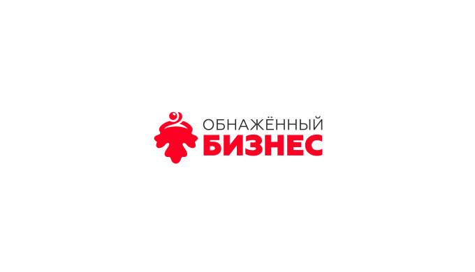 """Логотип для продюсерского центра """"Обнажённый бизнес"""" фото f_9955ba467fe90cf1.png"""