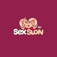 SexSlon