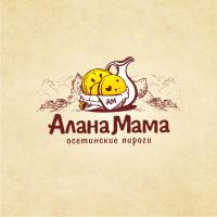 АланаМама