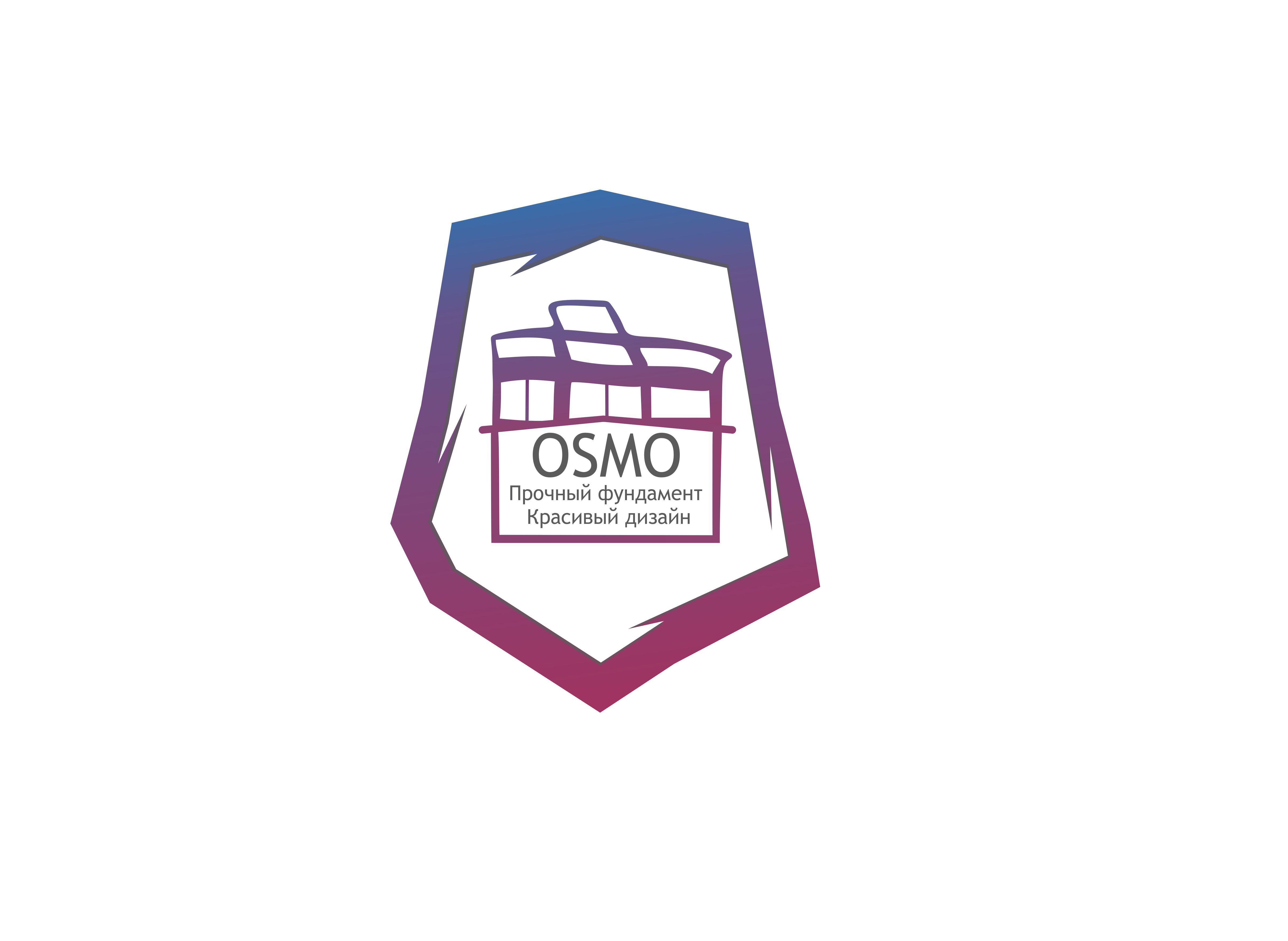 Создание логотипа для строительной компании OSMO group  фото f_02159b5439b166c5.jpg