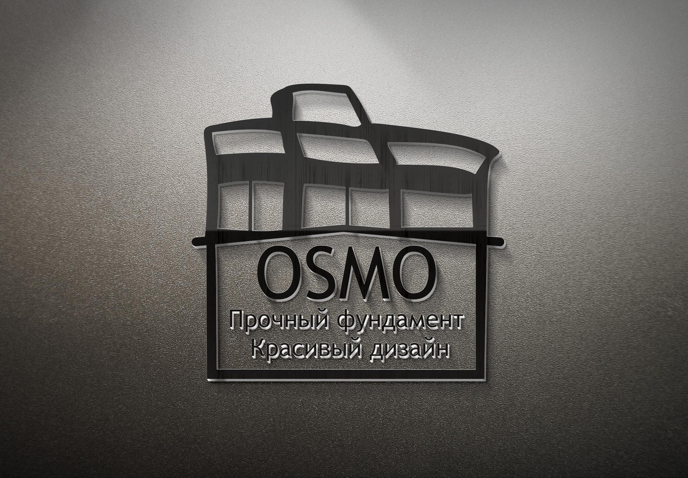 Создание логотипа для строительной компании OSMO group  фото f_08959b5439f17683.jpg