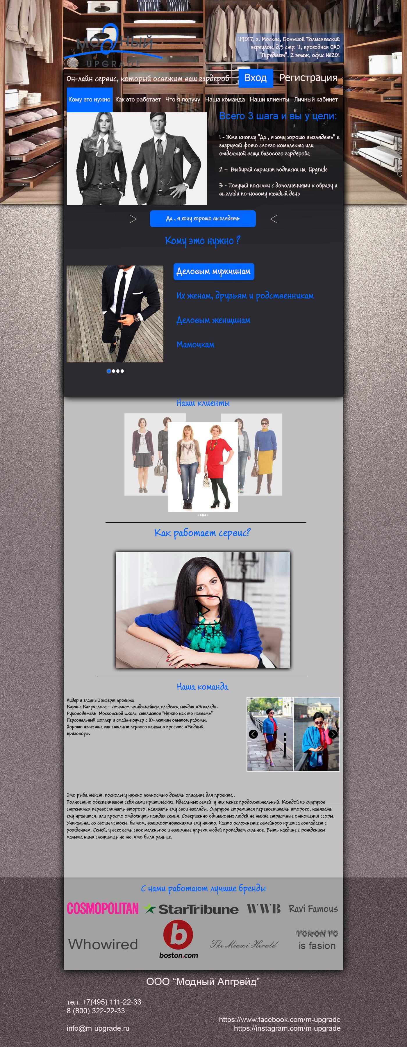 Разработать дизайн сайта и мобильного приложения фото f_128599985db2eb44.jpg