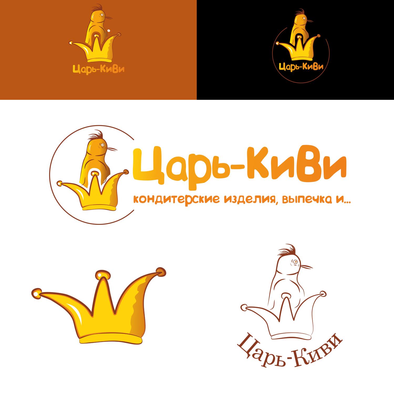 """Доработать дизайн логотипа кафе-кондитерской """"Царь-Киви"""" фото f_2925a08bf1b5791d.jpg"""
