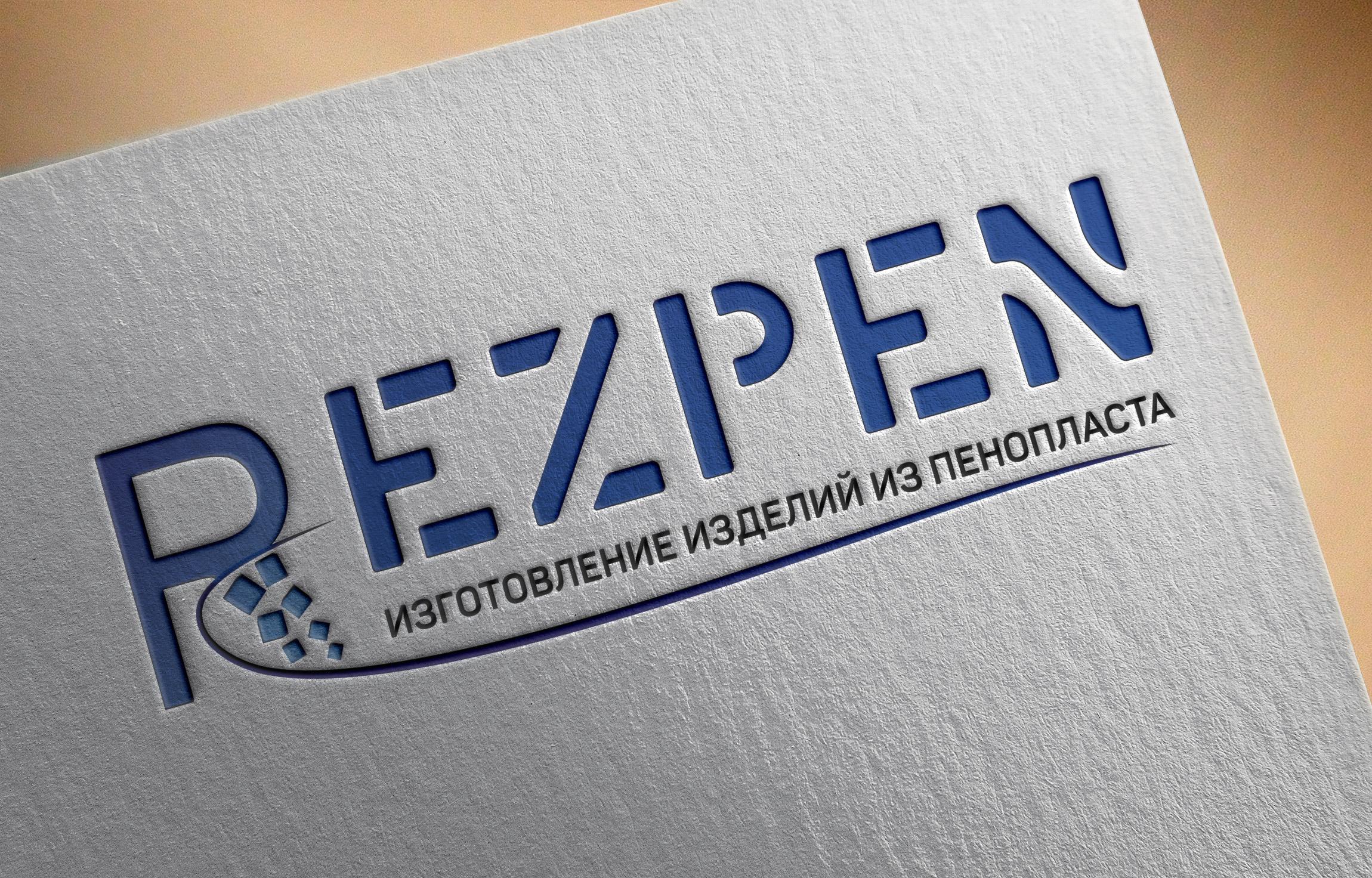 Редизайн логотипа фото f_5485a53f016e20b6.jpg