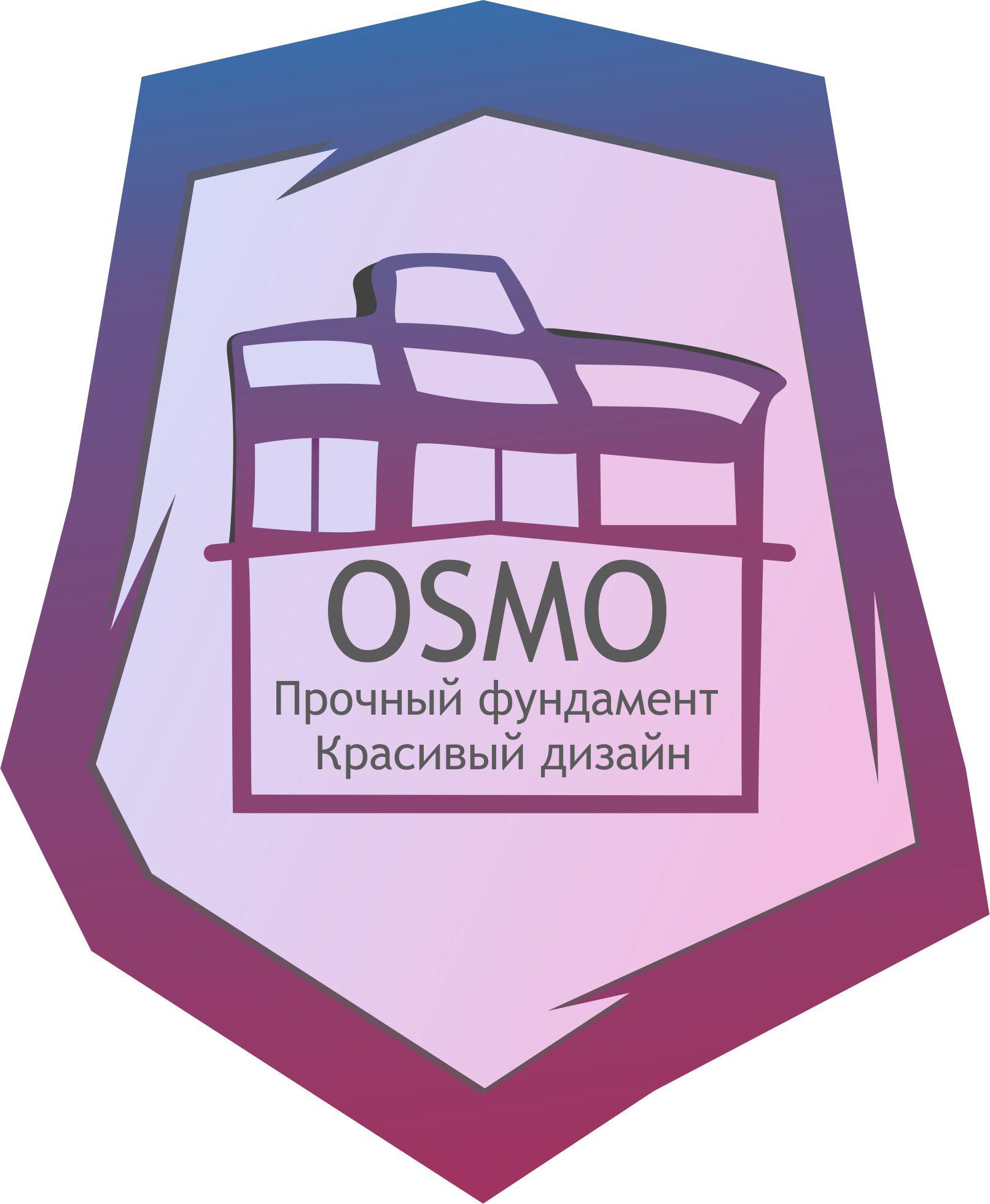 Создание логотипа для строительной компании OSMO group  фото f_58659b543cc611c2.jpg