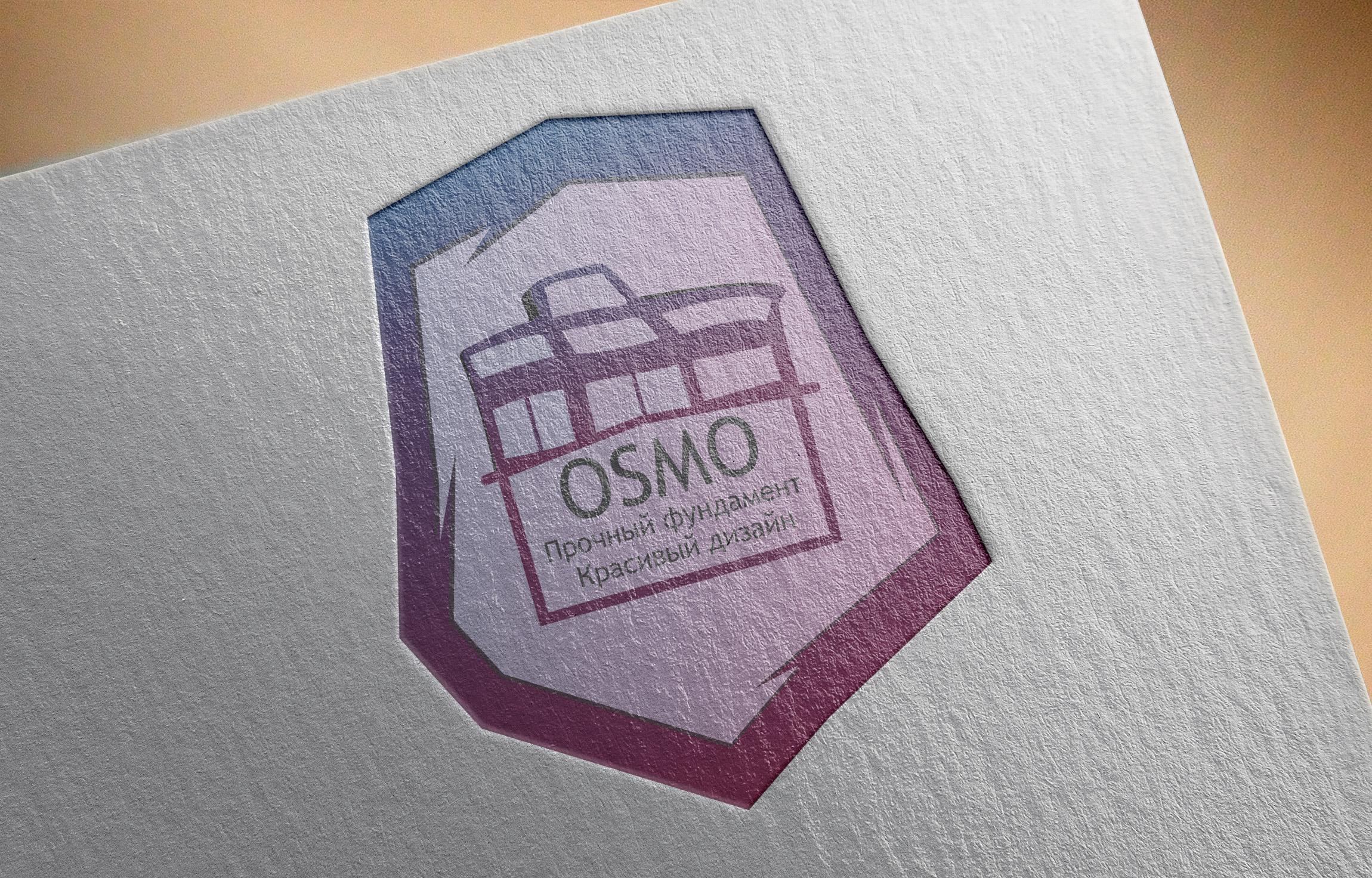 Создание логотипа для строительной компании OSMO group  фото f_68059b543c7e6d36.jpg