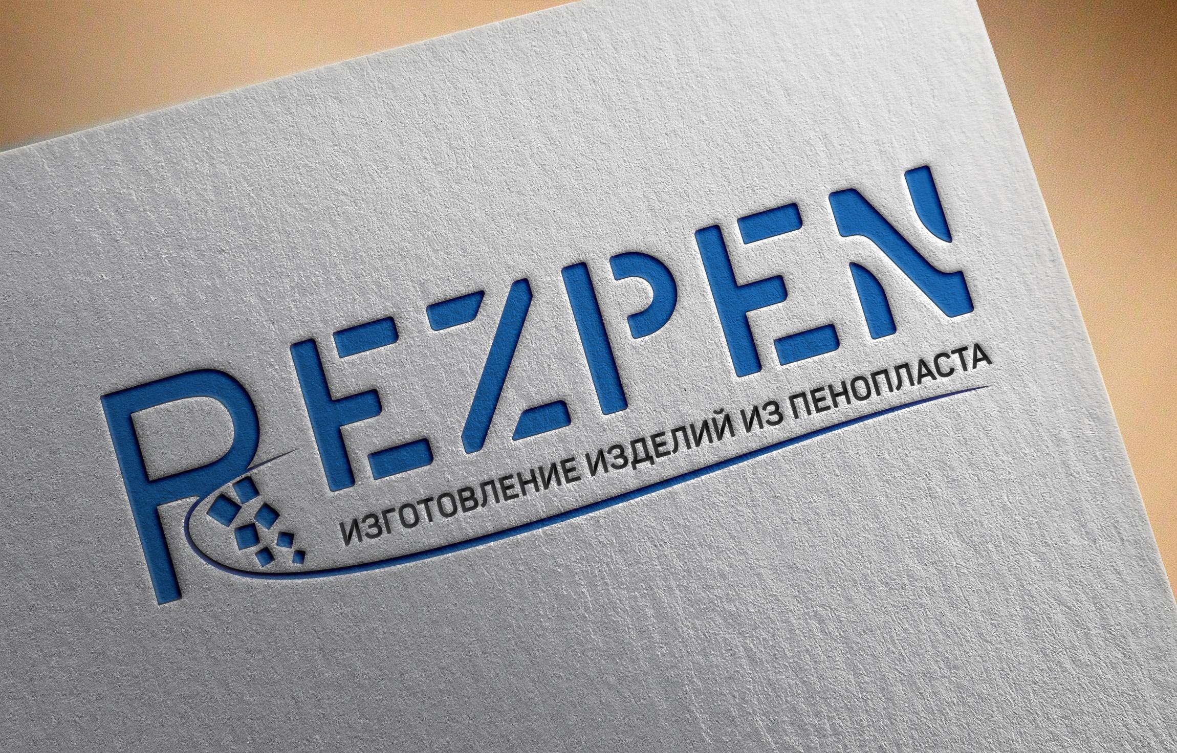 Редизайн логотипа фото f_7565a53efdb7a3c8.jpg