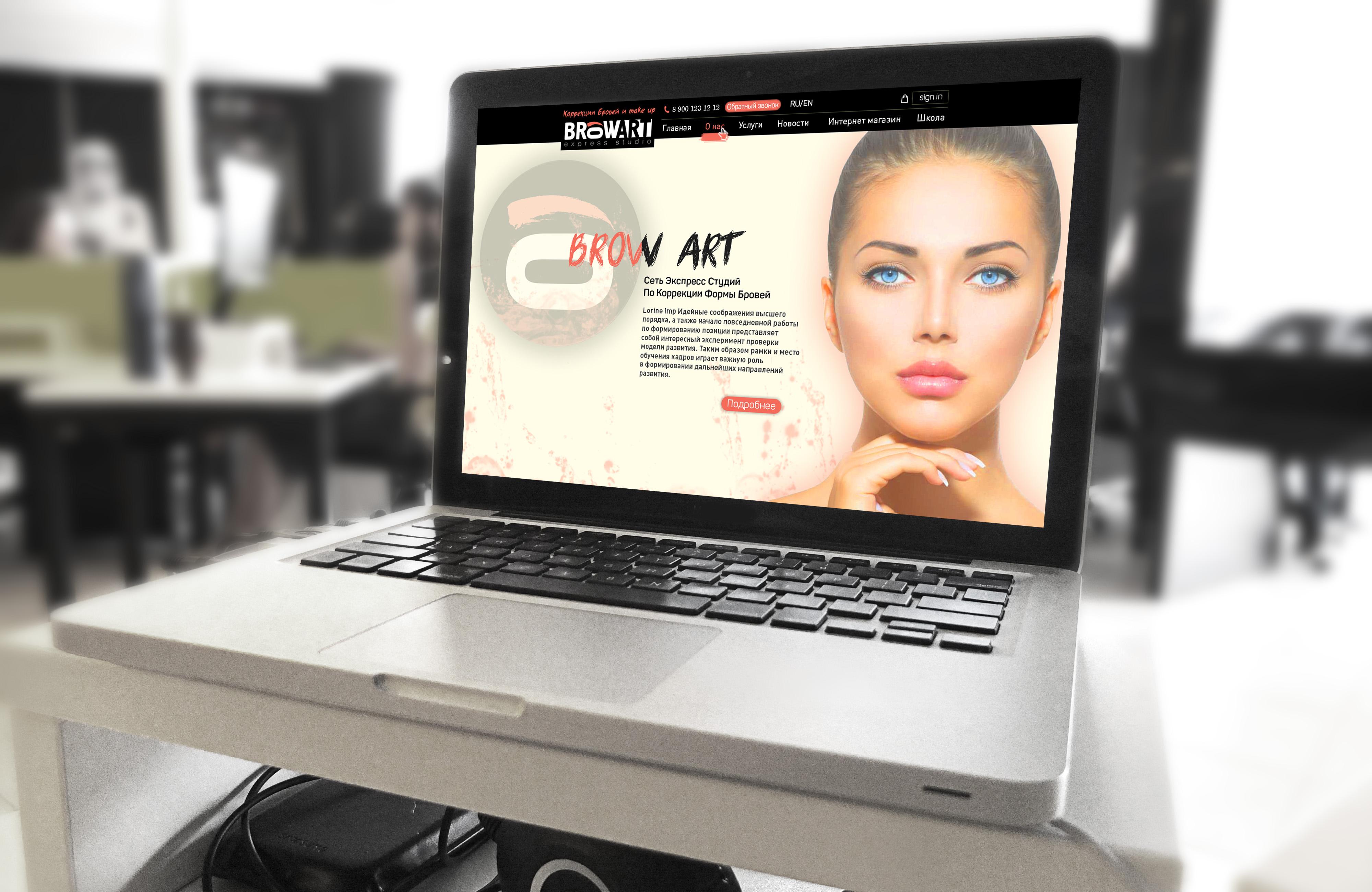 Дизайн сайта на основе готового прототипа-схемы и концепции фото f_8145a26ed79de6c6.jpg