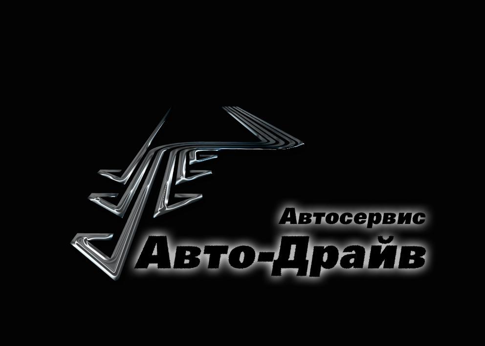 Разработать логотип автосервиса фото f_856513ef16189ffd.png