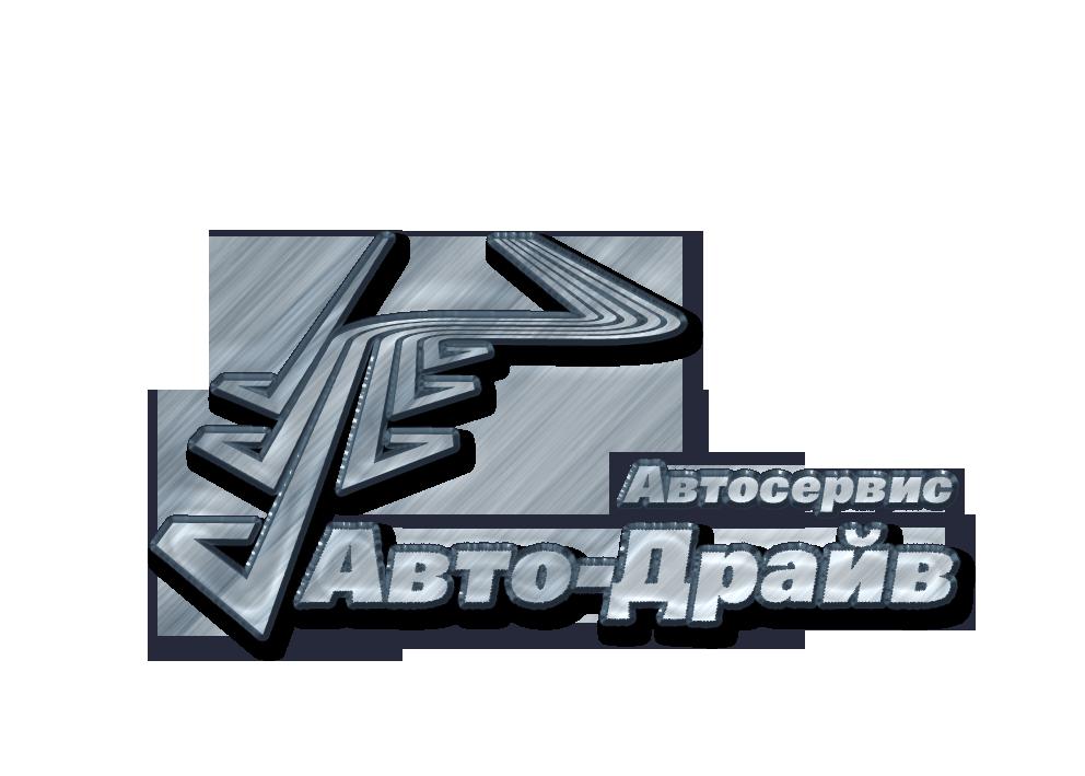 Разработать логотип автосервиса фото f_872513ef16538aaa.png
