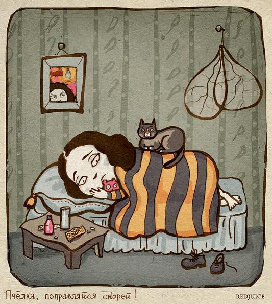 открытка заболевшему