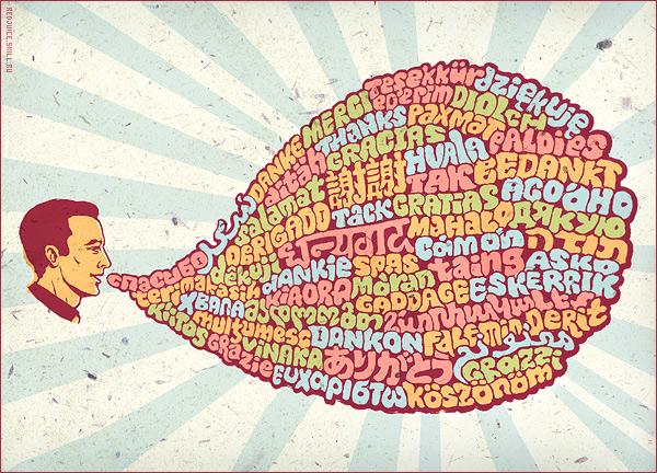 c-arts2007 Международный день Спасибо
