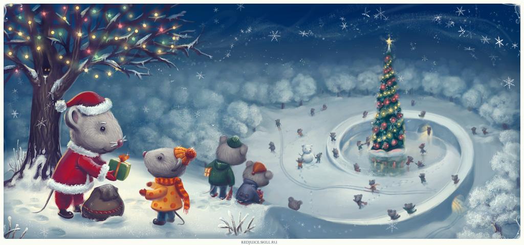 новогодняя открытка про мышей