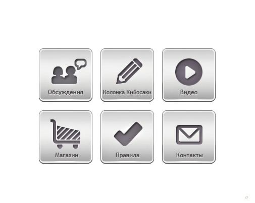 кнопки для вконтакта