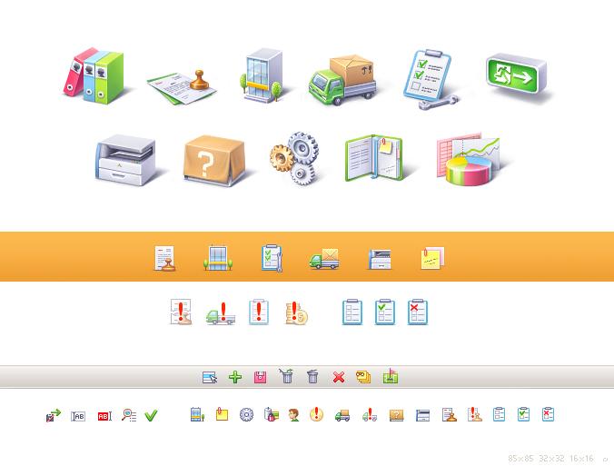 Иконки к интерфейсу (16, 32, 85px)