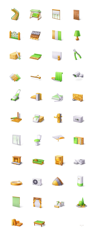 Строительные иконки 128px