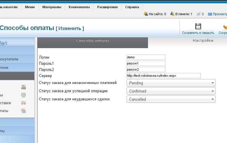 Плагин для Joomla+Virtuemart2 оплаты товаров через Робокассу