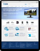 Корпоративный сайт с интернет-магазином на 1С-Битрикс