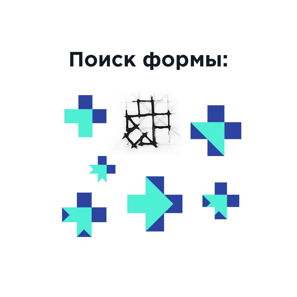 Редизайн логотипа АНО Центр КЭБМИ - BREVIS фото f_3145b284177ed327.jpg