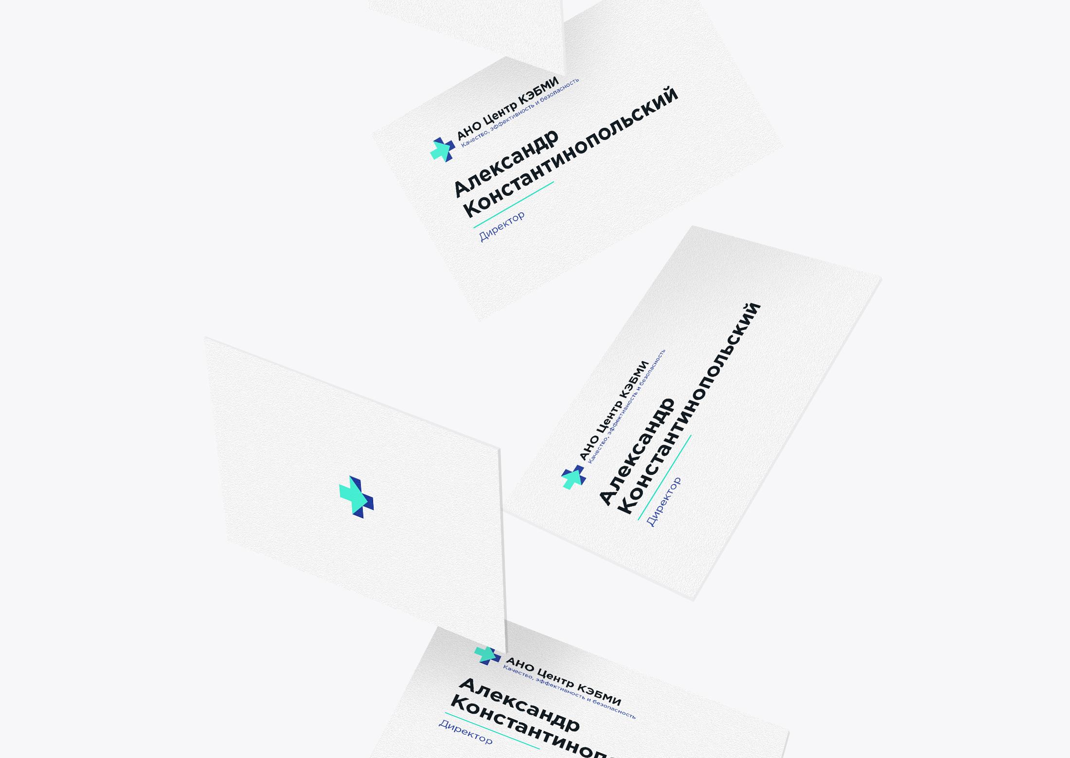 Редизайн логотипа АНО Центр КЭБМИ - BREVIS фото f_6275b2909d66e348.jpg