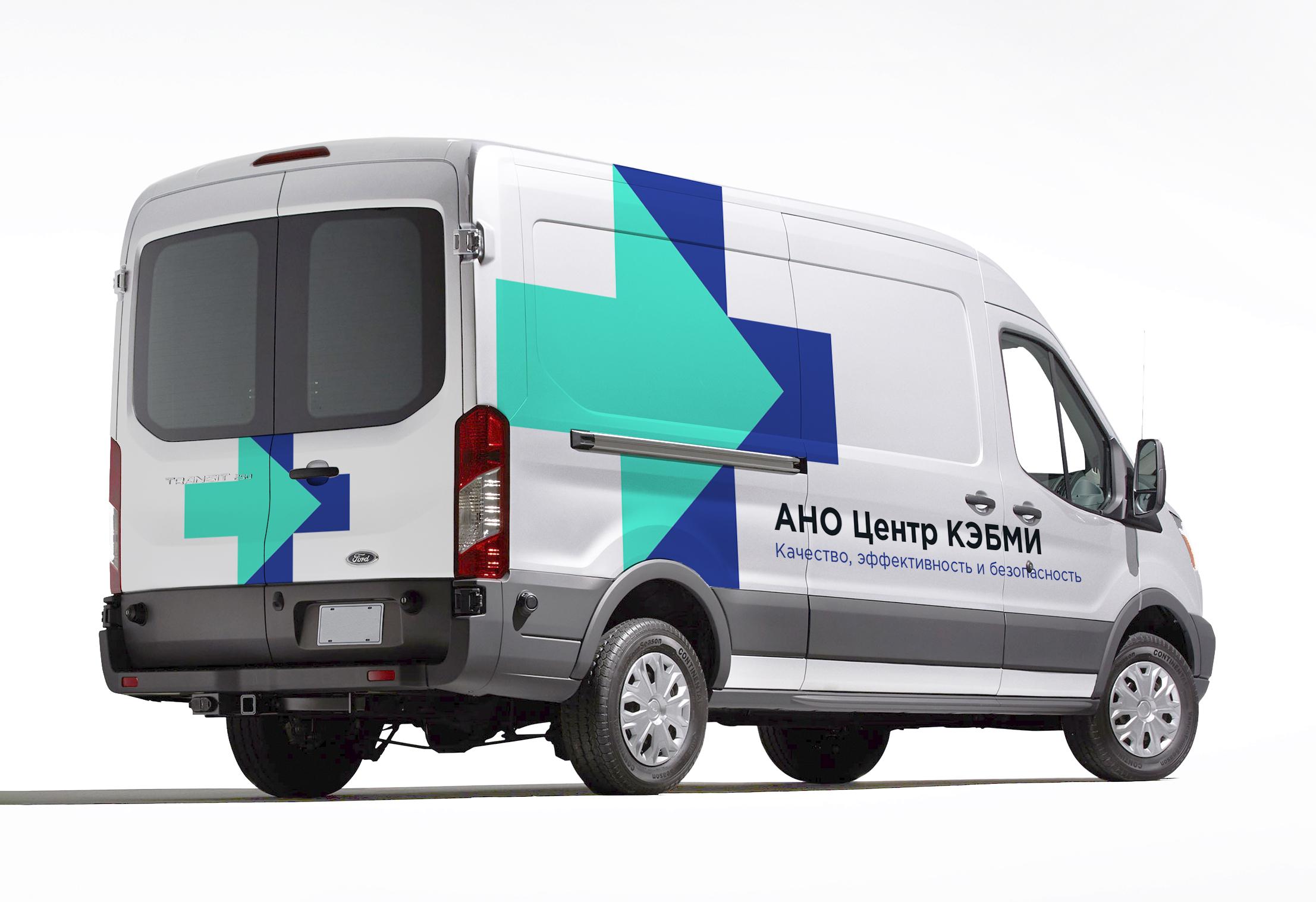 Редизайн логотипа АНО Центр КЭБМИ - BREVIS фото f_7735b2909f9b9023.jpg